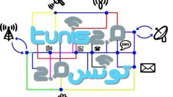 Logo Tunis 2.0