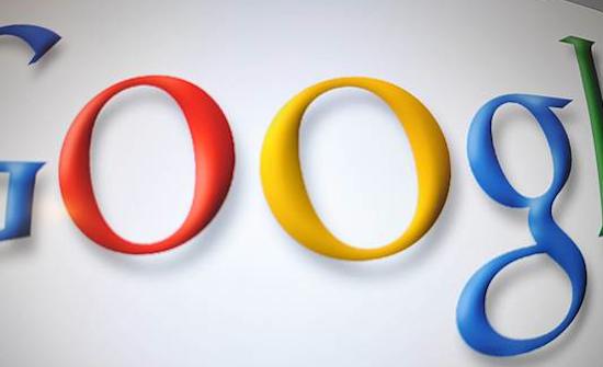 vignette google
