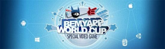 130115_bemayapp