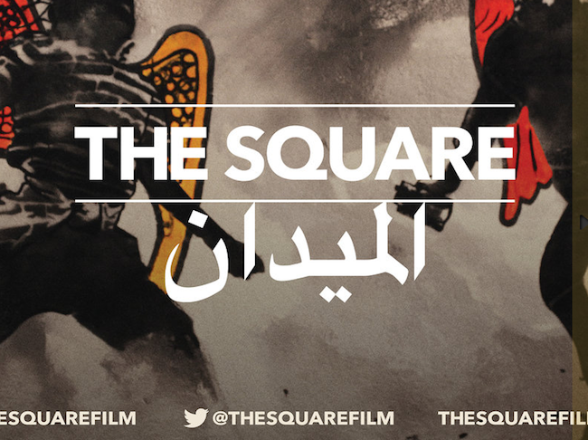 thesquare-netflix