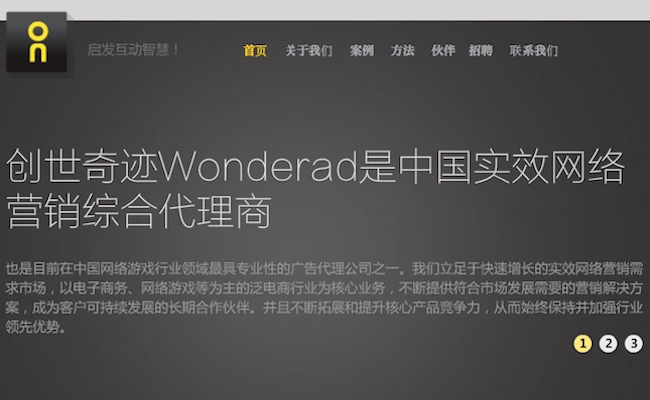 wonderad